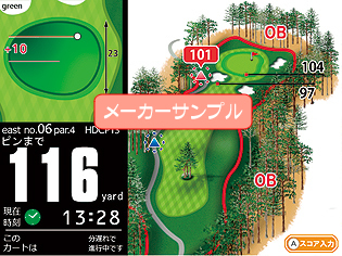 mnavi_course_02